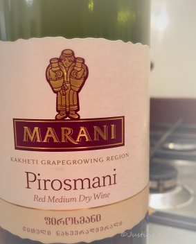 Pirosmani Medium Dry wine